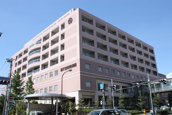 順天堂大学医学部付属練馬病院