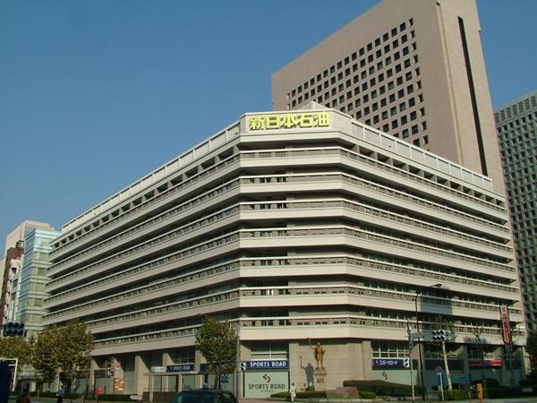 新日本石油ビル改修